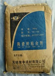 陶瓷砖粘合剂YS-102