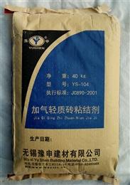 title='精制滑石粉YS-401'